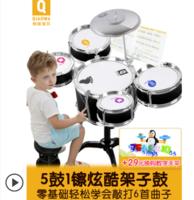 俏娃宝贝 儿童架子鼓玩具  5鼓1镲组合黑色