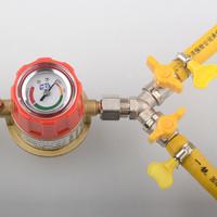 家用液化气防爆减压阀煤气罐低压阀煤气灶热水器稳压阀煤气瓶阀门