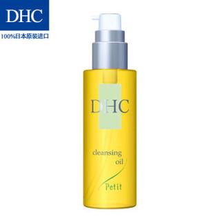 京东PLUS会员 : DHC(蝶翠诗)橄榄卸妆油(清爽型) 80mL 深层清洁毛孔温和植物性不油腻 *3件