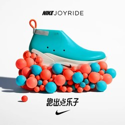 NIKE 耐克官方 NIKE JOYRIDE RUNFK男子跑步鞋 AQ2730