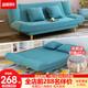 懒人沙发小户型可折叠客厅休闲椅整装布艺沙发单人双人折叠沙发床 263元