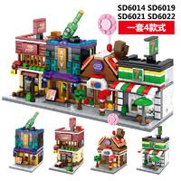 森宝 迷你街景城市系列拼装积木玩具