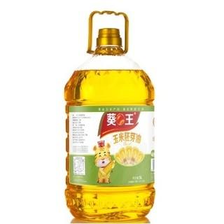 88VIP : 葵王 玉米胚芽油 5L   *2件
