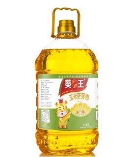 葵王 玉米胚芽油 5L