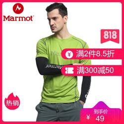 Marmot/土拨鼠2019新款春夏季情侣款运动袖套冰感护臂防晒套袖白色G101