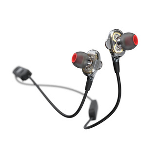 Malata 万利达 A69 颈挂式蓝牙耳机 双动圈+磁吸收纳