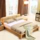 A家家具 北欧软包储物实木床 1.5米床款 1449元包邮(双重优惠)