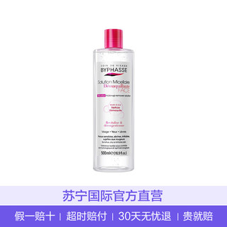 Byphasse 蓓昂斯卸妆水 500毫升