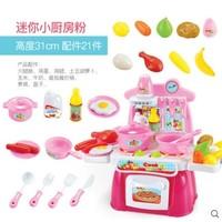 beiens 贝恩施 儿童厨房玩具套装