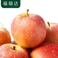 福瑞达 红富士苹果 5kg