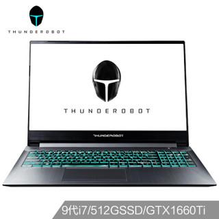 限地区 : 雷神(ThundeRobot)911MT影极星 15.6英寸窄边框游戏笔记本电脑(九代i7-9750H 8G 512GSSD GTX1660Ti)