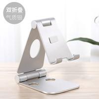 技光懒人手机支架 桌面直播ipad平板支架 便携折叠 床头多功能可调节苹果华为小米通用手机架