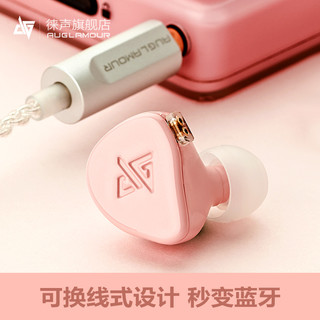 AUGLAMOUR 徕声 F300 手机耳机入耳式耳机