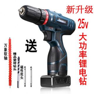 龙韵 充电手钻12V锂电池充电钻