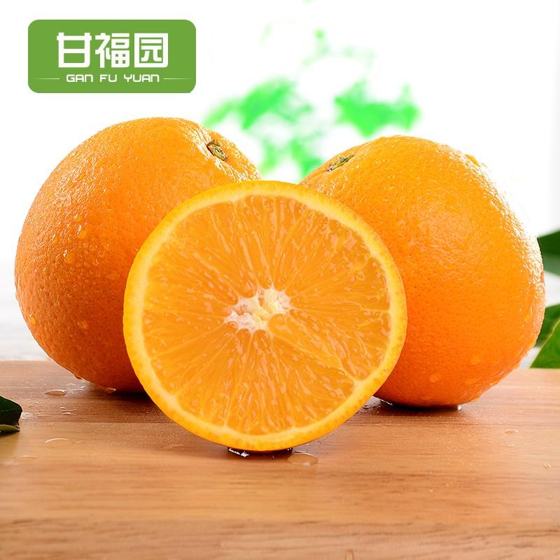 甘福园 埃及进口橙子 带箱6斤  单果200-400g