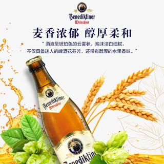 百帝王 小麦白啤 500ml*12瓶
