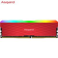Asgard 阿斯加特 洛极W2系列 内存条 32G DDR4 2666 浅灰色 红色 RGB灯条
