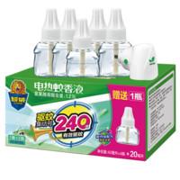 超威 雨后薄荷电蚊香液 270晚(40ml*4瓶+20ml )