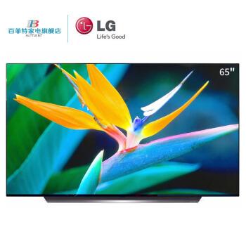 LG OLED65C9P 65英寸 4K超高清平板智能电视机 黑色