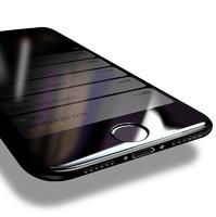 古尚古苹果7plus钢化膜iphone8全覆盖苹果8plus抗蓝光手机7全屏6D贴膜7p全包边mo防摔屏幕i7七i8八高清防指纹
