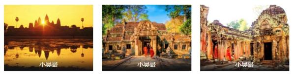 买一送一!南京-柬埔寨暹粒+吴哥窟6天5晚跟团游