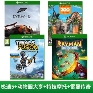 《极限竞速 5》+《雷曼传奇》+《动物园大亨》+《特技摩托》Xbox One 实体主机游戏光盘 国行