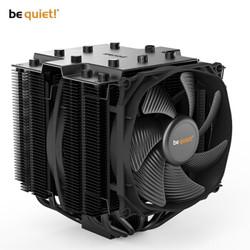 be quiet! 德商必酷 Dark Rock Pro 4 CPU风冷散热器