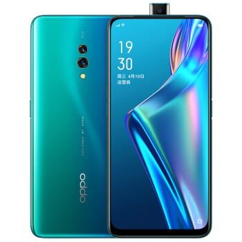 OPPO K3 智能手机 8GB+128GB 全网通 电波蓝