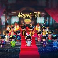 若态 Nanci 囡茜 古代女子手办娃娃 盲盒 随机单款