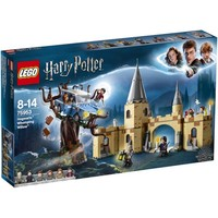 LEGO 乐高 哈利·波特系列 75953 霍格沃茨城门与打人柳