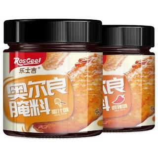 ROSGEEL 乐士吉 奥尔良烤翅腌料 蜜汁+微辣 140g*5罐