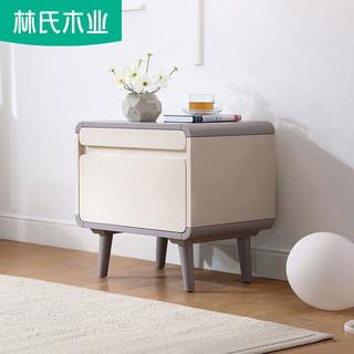 林氏木业现代简约卧室床头柜实木脚小户型北欧时尚床边小柜子FO1B