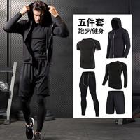 Alen Botun 艾伦伯顿  C-001 健身套装男士健身房运动紧身衣