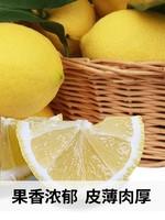 安岳黄柠檬新鲜15个精选一级小果水果批发皮薄多汁香水青柠包免邮