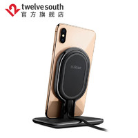 Twelve South HiRise Wireless 可拆卸便携无线充电器