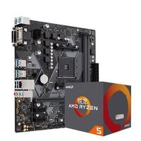 AMD 锐龙3 Ryzen 5 3600 CPU + ASUS 华硕 PRIME B450M-K 主板 套装
