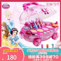 玩具反斗城迪士尼儿童过家家玩具华丽公主化妆车女孩礼物24786