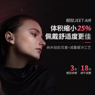JEET Air Plus  TWS真无线运动蓝牙耳机