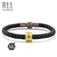 Chow Sang Sang 周生生 Charme XL 86640P  信念串珠手链 *2件