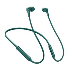 HUAWEI 华为 FreeLace 入耳式颈挂式无线蓝牙耳机 翡冷翠