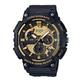 银联专享:CASIO 卡西欧 MCW200H-9A 男士时装腕表 $36.65(约¥247,银联现金奖励后)