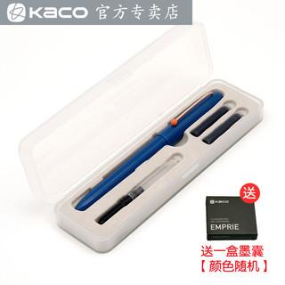 KACO 文采 RETRO锐途 复古钢笔 EF尖 送墨囊1盒