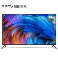 PPTV PTV-55VU4 智能电视5 55英寸