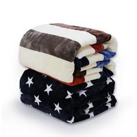 玉沙 珊瑚绒空调毯 70*100cm*2条 / 100*140cm可选