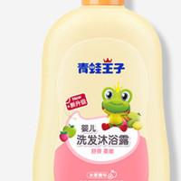 FROGPRINCE 青蛙王子 婴儿洗发水沐浴露二合一 套装4样