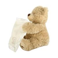 GUND BabyGund系列 用毯子躲猫猫的小熊 毛絨玩具