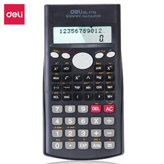 deli 得力 1710 函数型计算器