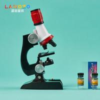 蓝宙(LANDZO)高倍儿童显微镜