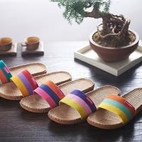 萱宜阁 XYG-X-6201-1 四季亚麻拖鞋