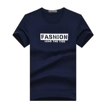 雅鹿 短袖T恤男夏季新款时尚立体压花棉质圆领短袖T001 S02EXTB052C
